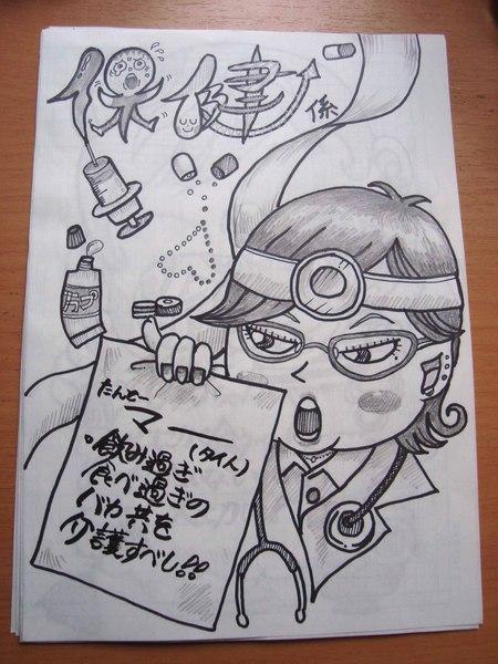 しおり4.jpg